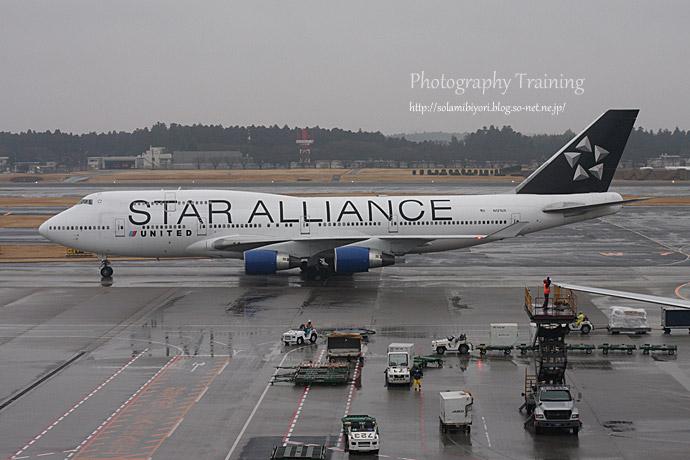 ユナイテッド航空 スターアライアンス塗装機