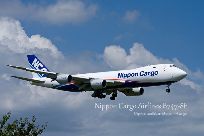 NCA B747-8F