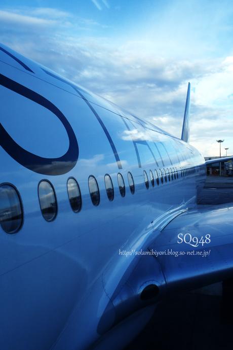 SQ948